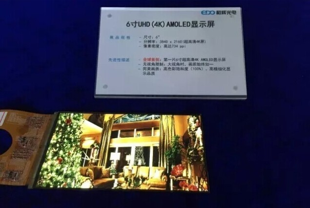 The World's First 4K Mobile Display