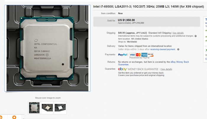 Intel Core i7-6950X Engineering Sample 3