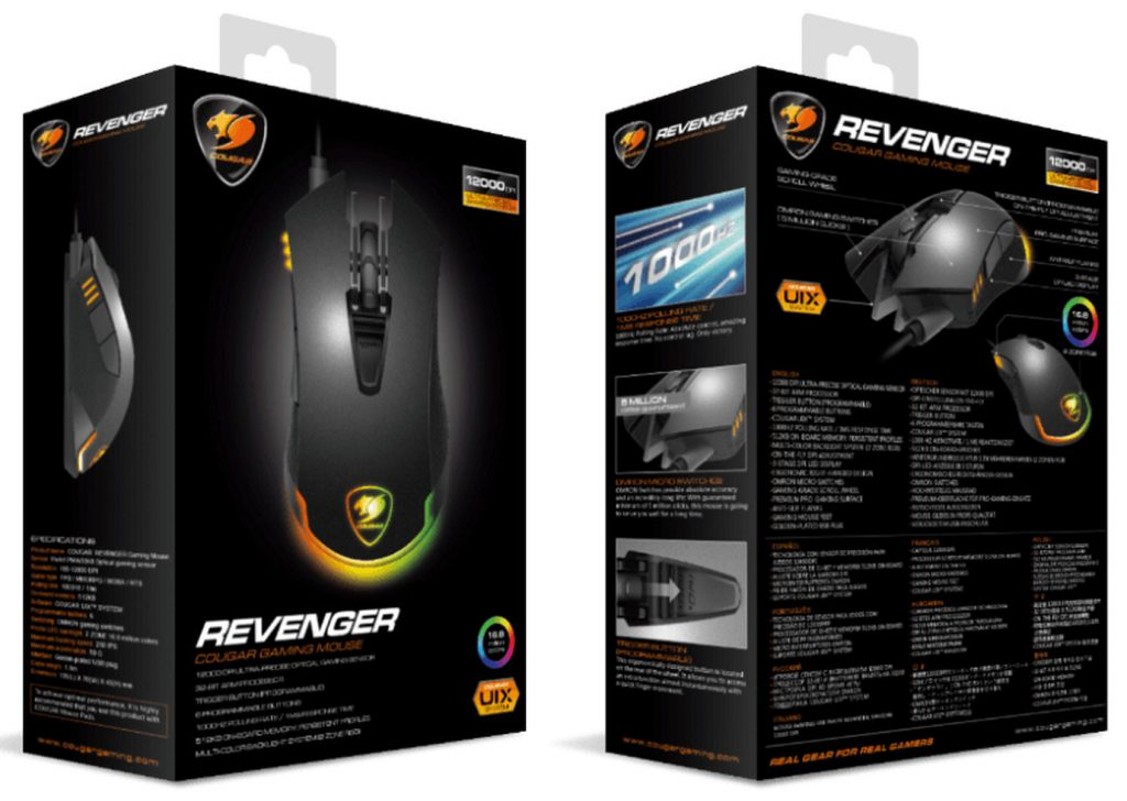 cougar-revenger-gaming-mouse-5
