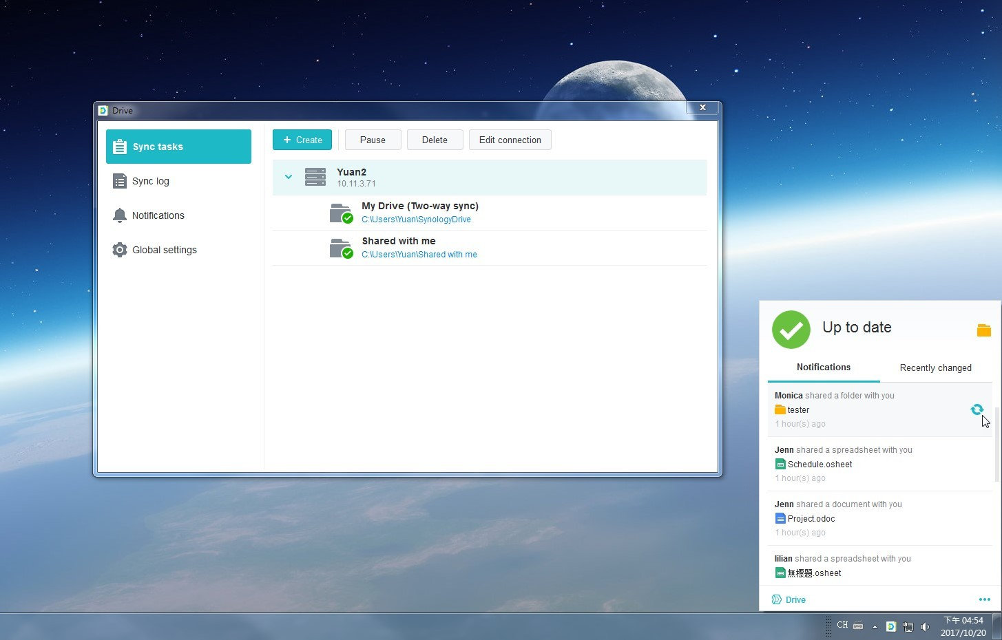 Synology Integrates Content Collaboration with Deep Learning
