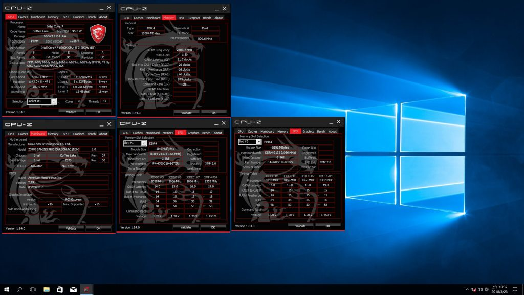 G.SKILL Achieves Dual-Channel DDR4-5000 MHz Memory Speed on Air-Cooling