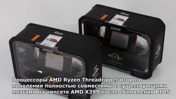 AMD 2nd Generation Ryzen Threadripper 2 Retail Boxes Pictured and Unboxing