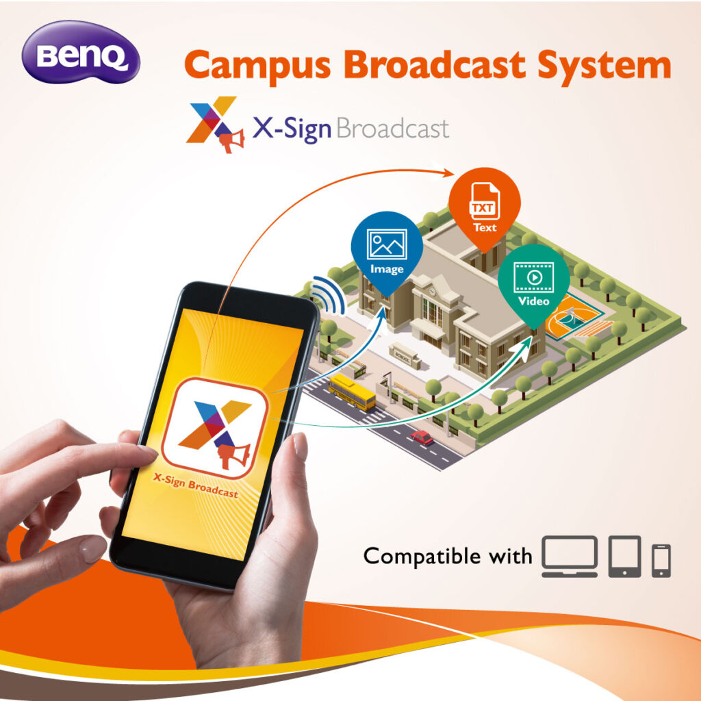 """BenQ Announces the Next Generation Campus Broadcast System: """"X-Sign Broadcast"""